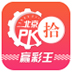 http://img2.xitongzhijia.net/171031/51-1G031110A0259.jpg