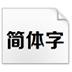 http://img1.xitongzhijia.net/171101/51-1G10114553RY.jpg