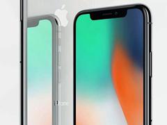 """Reflection""!外媒:苹果为iPhone X定制专属铃声(附试听地址)"