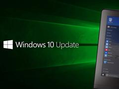 微软开始推送Win10秋季创意者正式版16299.125累积补丁(附下载地址)
