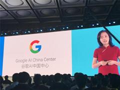 李飞飞:谷歌AI中国中心正式成立