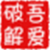 http://img2.xitongzhijia.net/180205/70-1P205101000621.jpg