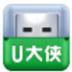 U大侠U盘制作工具 V3.1.8.110 装机版