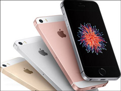 外媒:苹果iPhone SE2或将在WWDC 2018上亮相