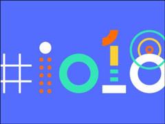 一张门票7300元!Google I/O 2018开发者大会现已开启注册报名
