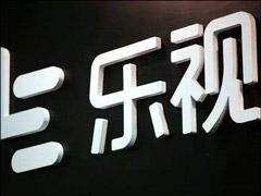 未达披露标准!乐视网高管回应贾跃亭质押股票是否跌破平仓线