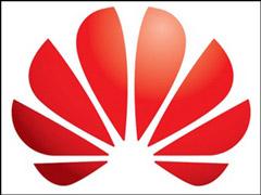 外媒:华为与沃达丰在西班牙完成全球首次5G通话测试