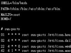 Linux下的crontab定时执行任务命令详解
