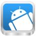 强力安卓恢复精灵 V1.0 破解版