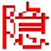 http://img4.xitongzhijia.net/180402/51-1P402152254224.jpg