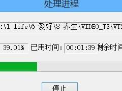 Win8系统打开并操作nrg、sub、ccd类型文件方法