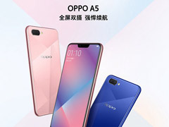 OPPO A5好不好?OPPO A5手机评测