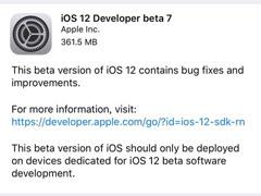 苹果发布iOS 12 beta 7开发者预览版更新