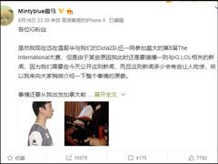 王思聪拟成为《英雄联盟》LPL职业选手
