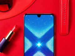 荣耀官方放出8X Max手机高清图