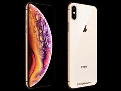 网曝iPhone XS最早将在9月14日开启预定