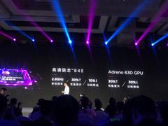 骁龙845加持!努比亚Z18手机在京亮相