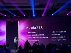 2799元起!努比亚发布新旗舰Z18(附预约地址)