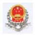 陕西地税电子税务局客户端绿色版V2016.11.24