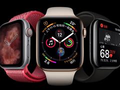 蘋果中國:國行版Apple Watch 4同樣支持心電圖功能