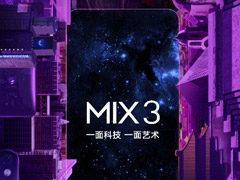 小米宣布10月25日在京发布MIX 3手机