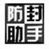 http://img5.xitongzhijia.net/181114/96-1Q11411443X48.png