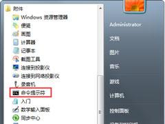 Win7怎么删除休眠文件?Win7删除休眠文件的方法