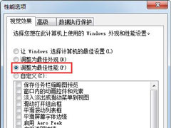 """Win7提示""""显示器驱动程序已停止响应并且已成功恢复""""怎么办?"""
