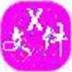http://img2.xitongzhijia.net/181205/96-1Q205105946102.jpg