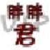 http://img4.xitongzhijia.net/181205/96-1Q2051153041U.jpg
