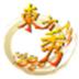 http://img1.xitongzhijia.net/181207/96-1Q20G50124M5.jpg