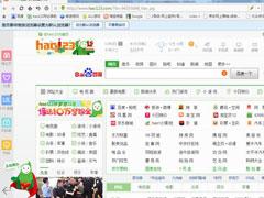 傲游瀏覽器如何翻譯網頁?傲游瀏覽器翻譯網頁的方法