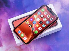 没有二审!苹果无法就iPhone禁售令提出上诉