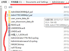 Win10找不到Documents and Settings怎么辦?