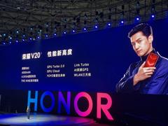 荣耀公布V20手机核心配置