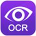 得力OCR文字识别软件 V1.3.3 官方安装版