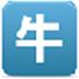 http://img5.xitongzhijia.net/190114/96-1Z11411300Q50.jpg