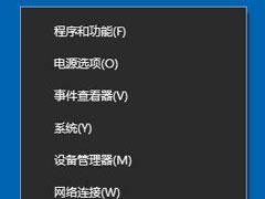 Win10腾博会官网输入法无法切换怎么办?