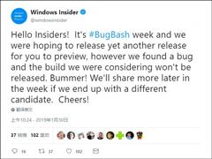 微软£º本周不再推送新Win10 19H1预览版