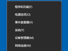 Win10腾博会官网不能关机怎么办?Win10腾博会官网不能关机的解决方法
