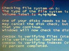 Win7电脑开机出现checking file怎么解决?