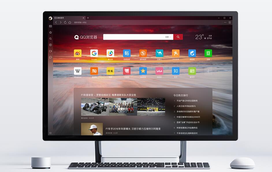 QQ浏览器 V10.4.3505.400