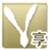 Win7局域網一鍵共享軟件 V1.0 綠色版