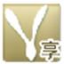 Win7局域网一键共享软件 V1.0 绿色版