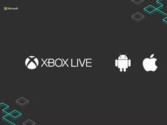 爆料称微软推出跨?#25945;?#28216;戏开发SDK