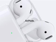 还有救£¡官方给出旧苹果AirPods丢失1支解决方案