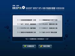 深度技術 GHOST WIN7 SP1 X86 快速安裝版 V2019.04(32位)
