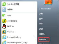 Win7系统语言栏没有了怎么办?Win7系统语言栏不显示的解决方法
