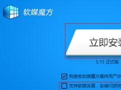 Win7系统光盘映像文件怎么打开£¿Win7系统打开光盘映像文件的方法