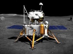 嫦娥六号或于2023年发射